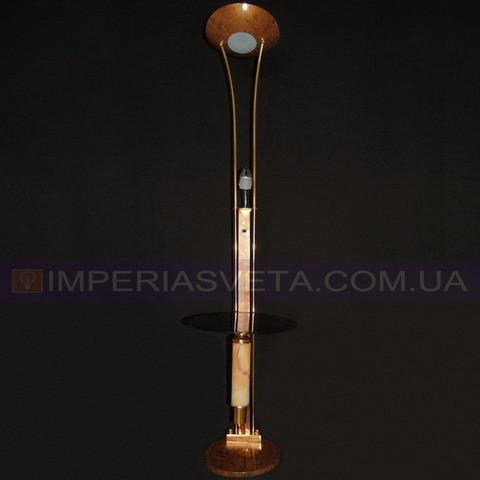 Торшер с лампой для чтения и столиком напольный IMPERIA галогенный направленный c подсветкой основания
