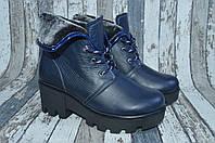 Кожаные женские зимние ботинки на тракторной подошве