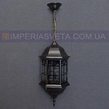 Светильник уличный подвес герметичный IMPERIA одноламповый LUX-344456