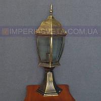 Светильник уличный столбик влагозащищенный IMPERIA садово-парковый LUX-432115