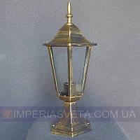 Светильник уличный столбик влагозащищенный IMPERIA садово-парковый LUX-465666