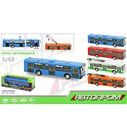 """Троллейбус,Автобус Инерц. Троллейбус,Авто """"АВТОПРОМ""""Батар.,Свет,Зву"""