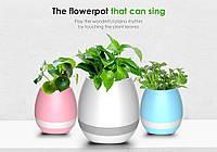 Портативная колонка Умный музыкальный цветочный горшок Smart Music Flowerpot