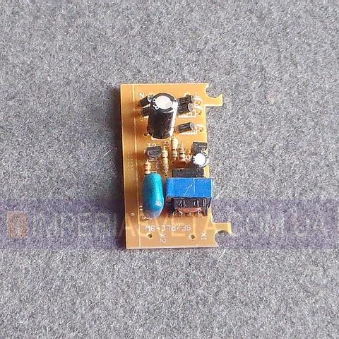 Электронный балласт, пускатель для люминесцентных ламп IMPERIA 9w на трансформер LUX-152225