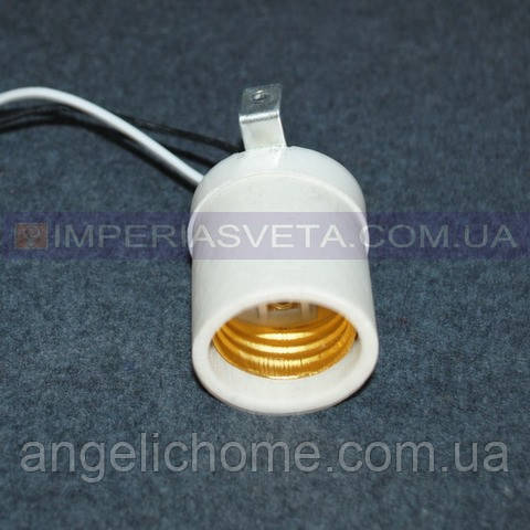 Патрон для люстры, светильника IMPERIA Е-27 LUX-402122
