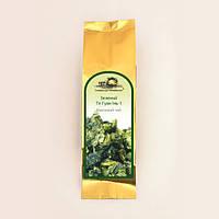 Чай бирюзовый улун Зеленый Те Гуань Инь 1 Пакет фольгированный(25г)
