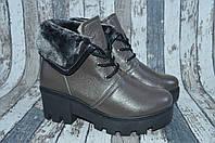 Зимние кожаные женские ботинки Viva