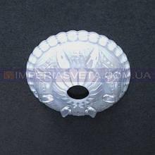 Блюдце, чашка декоративное для люстр, светильников IMPERIA стеклянная на ражок LUX-512053
