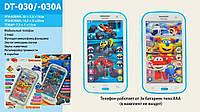 Игрушка Мобильный телефон Супер Крылья, Вспыш (DT-030/-030A)