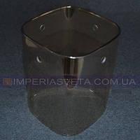 Плафон под шпильки для люстр, светильников IMPERIA квадрат LUX-465556