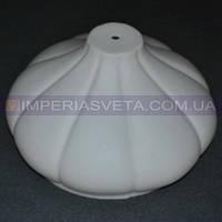 Плафон центральный для люстры IMPERIA стеклянный LUX-445140