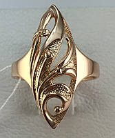 Кольцо золотое 585 пробы СССР