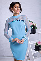 """Невероятно красивое женское платье """"Виталина"""" голубого цвета"""