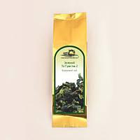 Чай бирюзовый улун Зеленый Те Гуань Инь 2 Пакет фольгированный(25г)