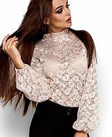 Красивая женская гипюровая блузка(Австралияkr) бежевый