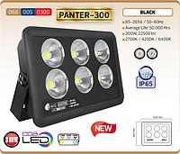 Прожектор светодиодный 300W PANTER-300