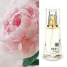 Perfi №24 - концентрированные духи 33% (15 ml)