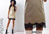 Женское платье из экокожи и отделкой из французского кружева Ксюша