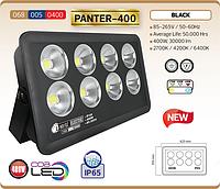 Прожектор светодиодный 400W PANTER-400 40 °