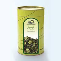 Чай бирюзовый улун Зеленый Те Гуань Инь 3 Тубус (75г)