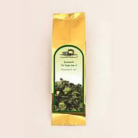 Чай бирюзовый улун Зеленый Те Гуань Инь 3 Пакет фольгированный(25г)