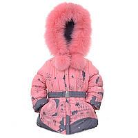 Зимняя куртка для девочки 4119МА коралловый,Кiко