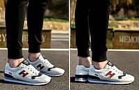Белые мужские кроссовки для спорта