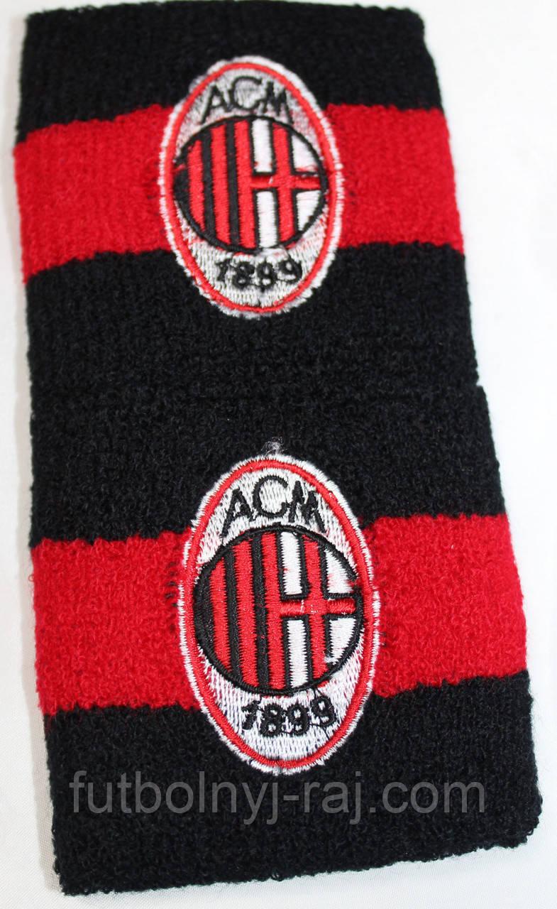 Напульсники махрові футбольні з вишитим гербом FC Milan