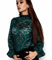 Красивая женская гипюровая блузка(Австралияkr) т.зеленый