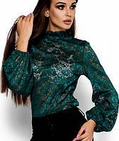 Красивая женская гипюровая блузка(Австралияkr)