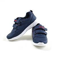 """Кросівки для хлопчика """"Солнце"""" (Розм.32, Синій)"""