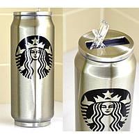 Термокружка Starbucks 450 мл. Нержавеющая сталь