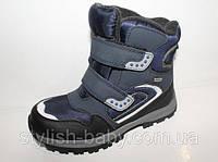 Детские зимние ботинки бренд Том.Т для мальчиков (рр. с 31 по 38 )