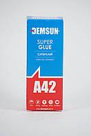 Суперклей Demsun A42 20g