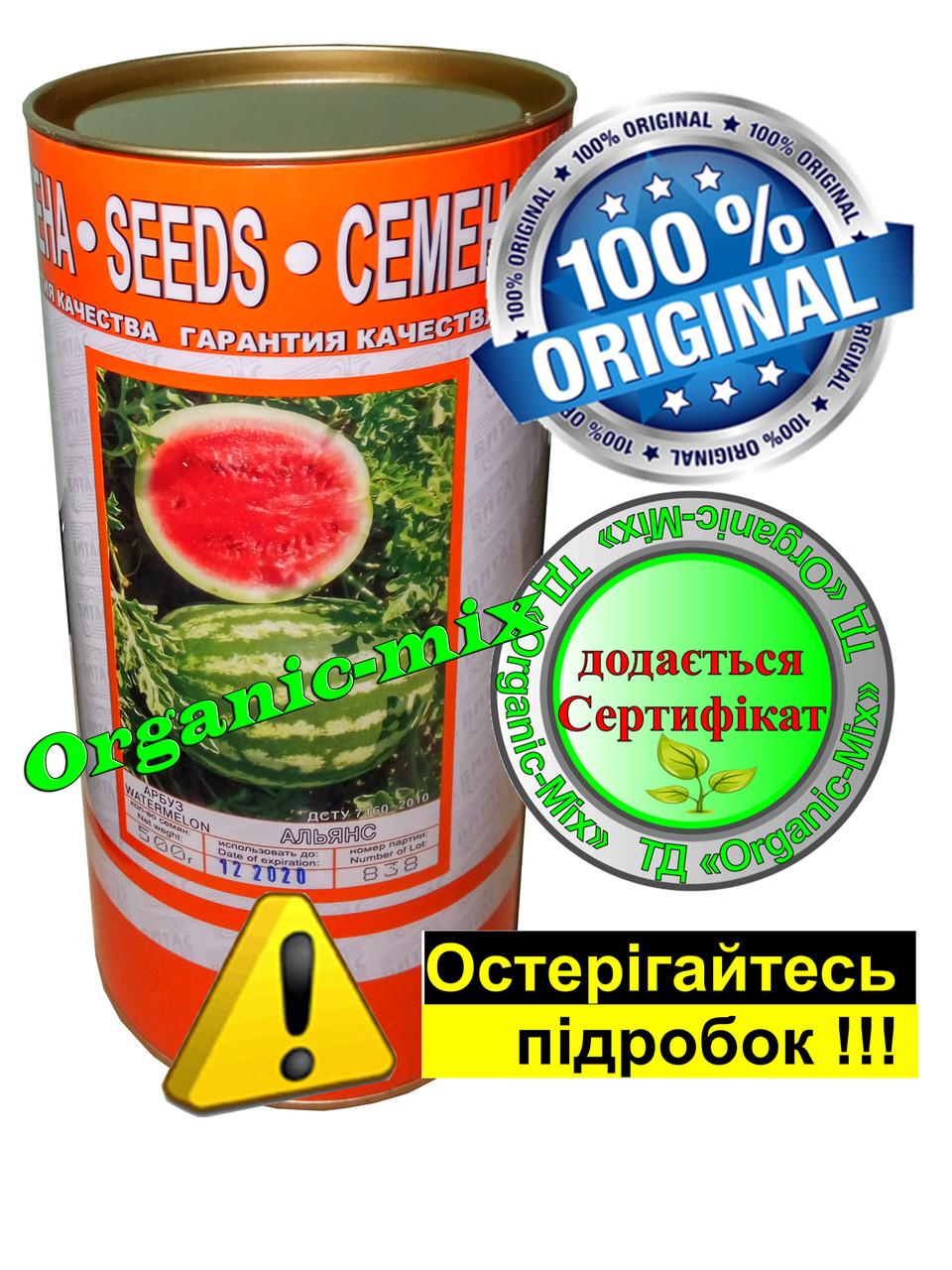 Арбуз АЛЬЯНС (Ukraine), среднеспелый, проф. семена, банка 500 грамм,обработанные Metalaxyl-M