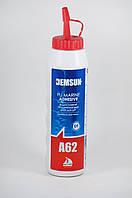 Водостойкий Полиуретановый Клей Для Дерева Demsun A62 660g