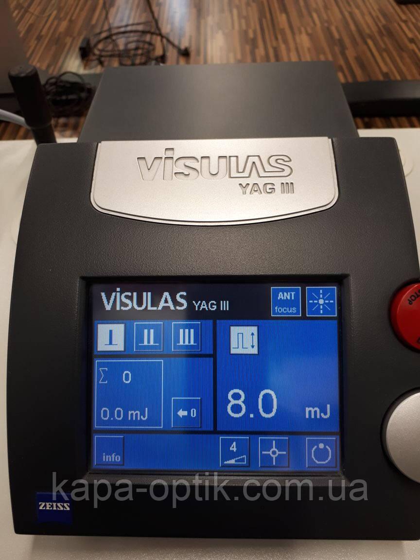 Хирургический лазер Visulas YAG III