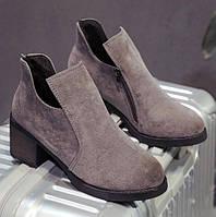 Серые замшевые женские ботинки