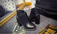 Черные осенние женские ботинки
