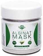 Альгинатная маска с Зеленым чаем, 50 г, эффект увлажнения