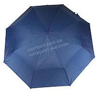 Женский симпатичный прочный зонтик полуавтомат FLAGMAN art. F806 (101482) синий