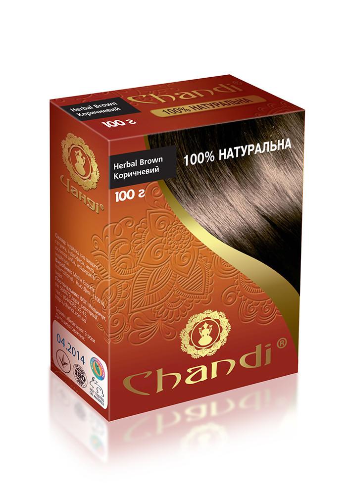 Лечебная аюрведическая краска для волос Chandi. Коричневый, 100г