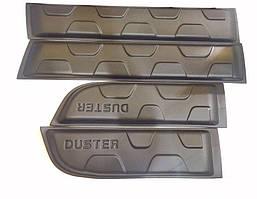 Комплект пластиковых молдингов Renault Duster 2008+ гг.