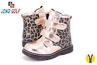 """Демисезонные ботинки для девочек  на липучках в расветке """"золото"""" 22,23,24,25,26,27р."""