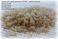 Вторичная гранула стрейч (ЛПВД-LLDPE) Светло-серый