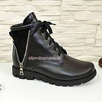 a538a12082dc7 Ботинки мужские на утолщенной тракторной подошве, натуральная кожа и замша.  40 размер