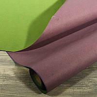 Крафт-бумага для упаковки цветов и подарков двохсторонняя (70 см*10 м) плотность 70 гр/м