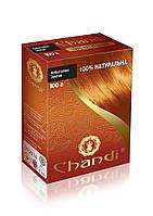 Лечебная аюрведическая краска для волос Chandi. Золотой, 100г