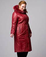 Женское зимнее пальто-М 3601-1