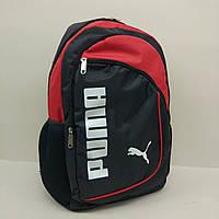 Спортивный рюкзак., фото 1